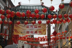 Chinese Lanterns on Chinese New Year
